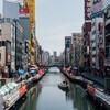 大阪と奈良を歩いてきた