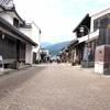 【旅行】うだつの町並み~日本の道 100選にも選ばれた土蔵造りの町並み~