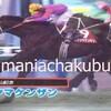 サラブレッドカード95 024 第69回中山記念 フジヤマケンザン