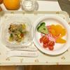 【離乳食メモ】39~42週目:267〜294日目