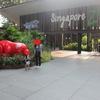 子連れシンガポール②(シンガポール動物園とナイトサファリ)