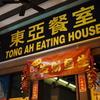 シンガポールの朝食はカヤトーストにTRY!老舗コピティアム【東亜餐室】がおすすめ