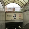 Alone in India (Delhi & Agra) 6 days - 安くて快適、デリーの地下鉄「デリー・メトロ」