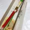 和装小物(帯締め) 赤×グリーン(道明)