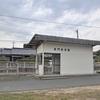 小野田線:長門長沢駅 (ながとながさわ)