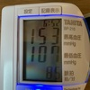 2019/12/04の血圧