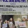 韓国大法院徴用工判決に思う--内田正敏弁護士