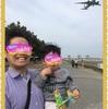 【城南島海浜公園①】飛行機が飛びまくる公園 砂浜、BBQ、ドッグラン・・多様な施設を遊び尽くそう!