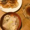 ホットクックで作る夕ごはん⑮豚汁