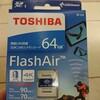 新しいFlashAir(W-04)