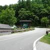 高山市 新穂高温泉 合掌の森 中尾キャンプ場