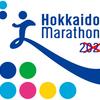 えええっ?「北海道マラソン 2020」開催中止?!