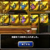 level.1772【ガチャ】金地図確定10連3日目、4日目