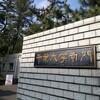 千葉大学でゲスト登壇しました