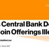 中国がICOを違法認定!仮想通貨が全面安突入へ。