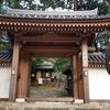 圧巻なる苔寺『西明寺』