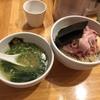 真鯛らーめん 麺魚@錦糸町の特製真鯛つけ麺