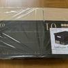 100円ショップSeria(セリア)で買った、収納ボックスが結構イイ!