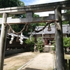 【鴨山口神社(1)】葛城山の麓。クジラの上鴨社。サルメの近く。鴨族の古社