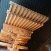 神戸・竹中大工道具館に驚愕。