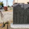 石碑「中山道古道について」