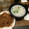日本のお粥より中華粥・韓国粥のほうが美味しいのではないのか
