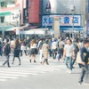 『渋谷スクランブル交差点×ベッド=書類送検』のユーチューバーは誰?