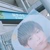 その背中、その指先 ~Hey! Say! JUMP 全国ツアー2017 I/O 静岡2日目2部 レポ