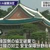 「韓国の GSOMIA 破棄」を伝える日本メディア、火器管制レーダー照射問題を忘れて「日韓の対立は安全保障分野にも波及」と報じる