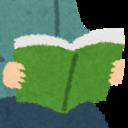 ビジネス書籍ユーザーレビュー
