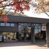 【古墳巡り】山梨県立考古博物館と甲斐風土記の丘・曽根丘陵公園