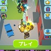 【ゾンビ・ヘイター】最新情報で攻略して遊びまくろう!【iOS・Android・リリース・攻略・リセマラ】新作スマホゲームのゾンビ・ヘイターが配信開始!