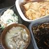 鶏むね味噌焼き、白和え、ひじき、味噌汁