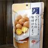 71g炭水化物7gうずらの味付け卵ローソン