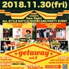 getaway vol,0 TOTAL info