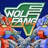 "#721 『WOLF FANG -""狼牙""』(竹本晃・吉田博昭/ウルフファング 空牙2001/AC)"