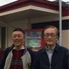 「静岡県ふれあいの翼」訪問