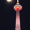 京都タワーと月・・・多重露光で《パ写》