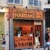 """日本食が食いたくなったらパリに行こう!!パリにあるラーメン屋""""なりたけ""""が美味すぎてやばい!!"""