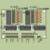 RocketRAID 2720にLEDをつなげてみたヨ!パート4 & 3.5インチSATA HDDにLEDをつなげてみたヨ!パート2