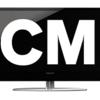 ドラマ仕立てのテレビCM