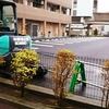 TX万博記念公園駅☆南側駐車場リニューアル工事✨
