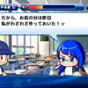 【選手作成】サクスペ「新・青道高校 外野手作成① もうちょっといけるかと思ったんだ」