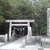 日本最古の花の窟神社です