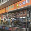 韓国の望遠(マンウォン)で美味しいカルグクスの店