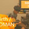 【指板図つきコード】Rebirth / ACIDMAN【弾き語り】
