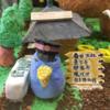 189:奈良駅でイコちゃん!観光案内オブジェに駅員役で登場したよ