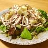 ころはスパイスで作れる一品。サツマイモのマスタードサラダ。