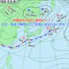 【速報】沖縄気象台が沖縄地方の梅雨入りを発表!ただ、あまり梅雨らしい天気にはならないかも!?