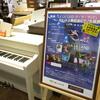 ピアノ&音楽教室ブログVol.30 「バルト11コラボ・スペシャルコンサート!」